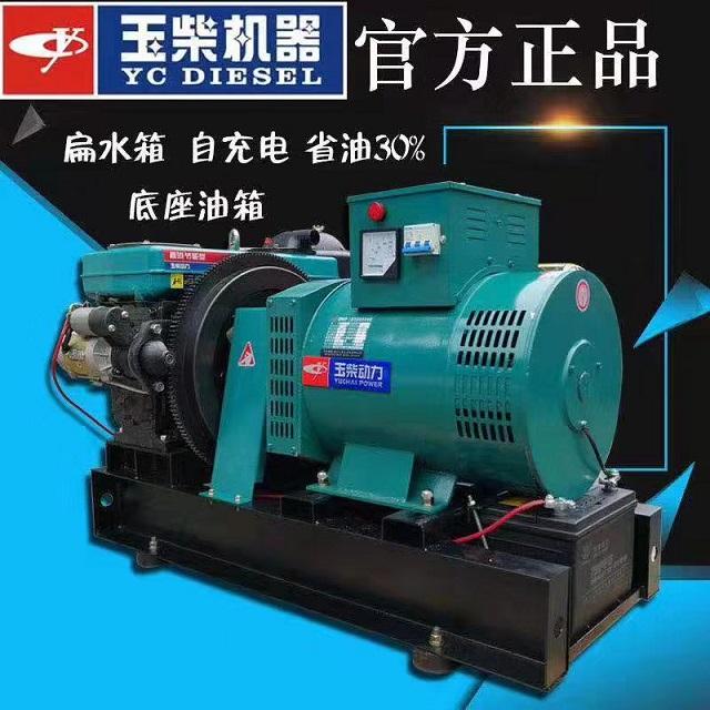 天门50kw发电机组定制 欢迎咨询 武汉华凯鑫盛机电设备供应