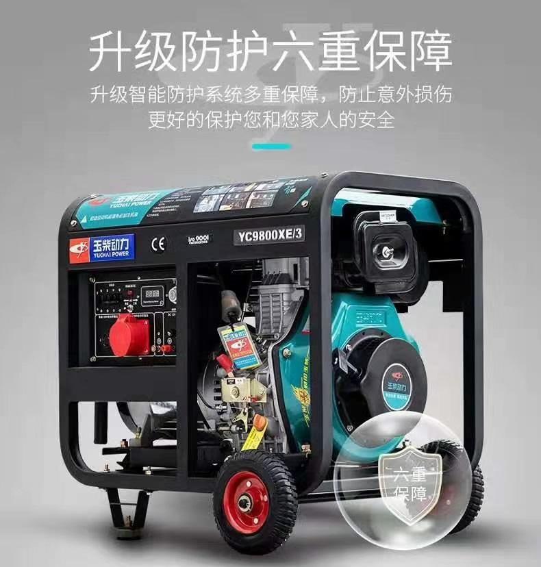 天门300KW发电机组服务好 创新服务 武汉华凯鑫盛机电设备供应
