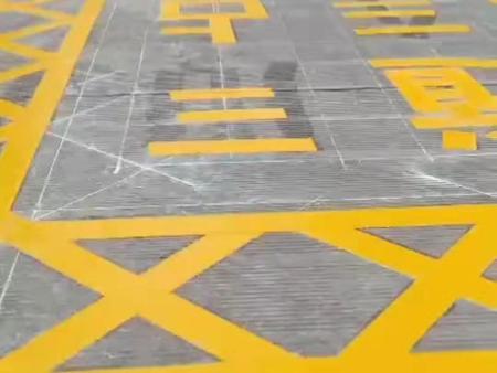 廈門學校消防通道標線施工價格,標線