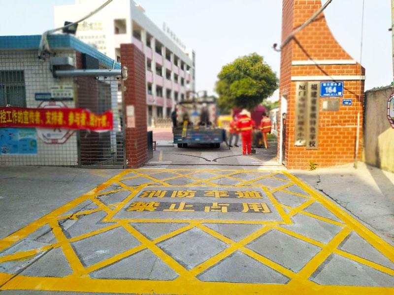 漳州消防通道標線,標線