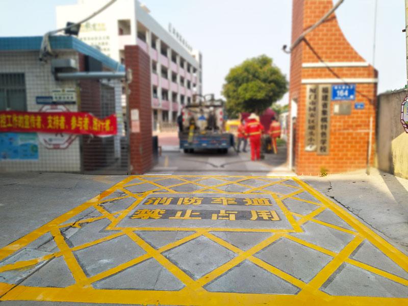 漳州學校消防通道標線尺寸,標線