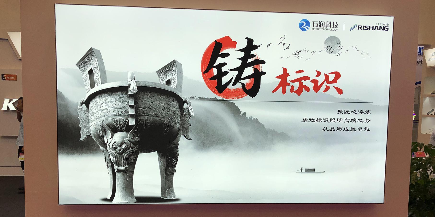 销售卡布灯箱信赖推荐 铸造辉煌「上海鸿艺广告供应」