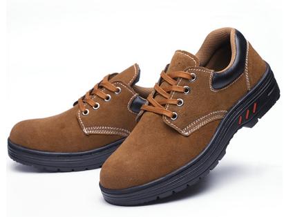 浙江夏季透气防护鞋好货源好价格,防护鞋