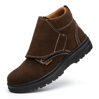 广州钢底鞋厂家报价,钢底鞋