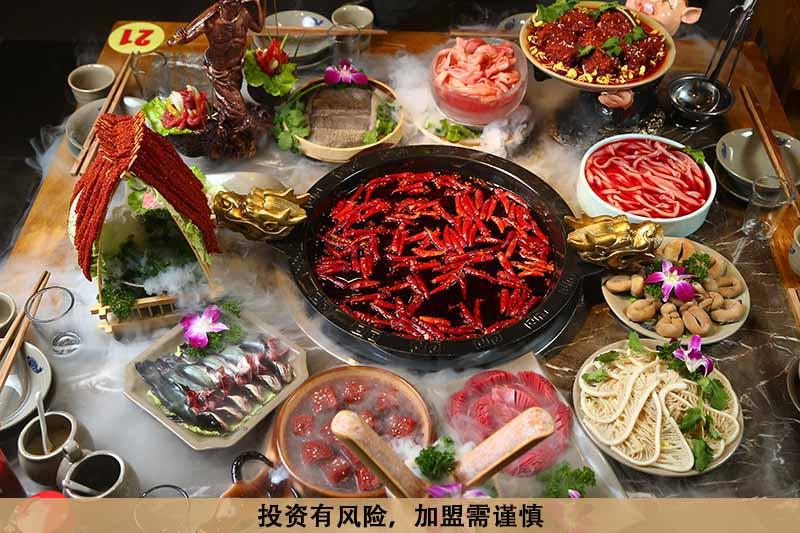新疆人气火锅加盟渠道 铸造辉煌「四川悍然思郡餐饮管理供应」