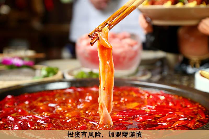 泸州火锅加盟推荐 信息推荐「四川悍然思郡餐饮管理供应」