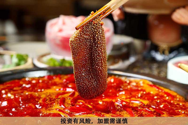 广汉知名火锅加盟渠道 贴心服务「四川悍然思郡餐饮管理供应」