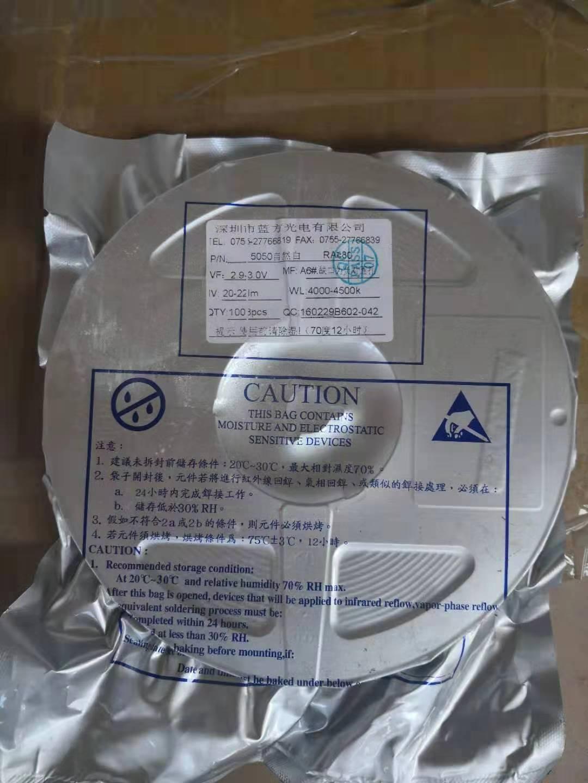 广州激光管收购哪家专业,收购