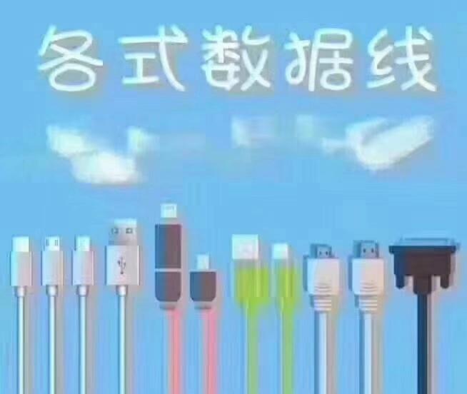 广州18650电池收购哪家专业「华瑞祥再生资源回收供应」