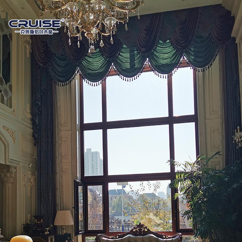 齐齐哈尔铝包木窗产品介绍,铝包木窗