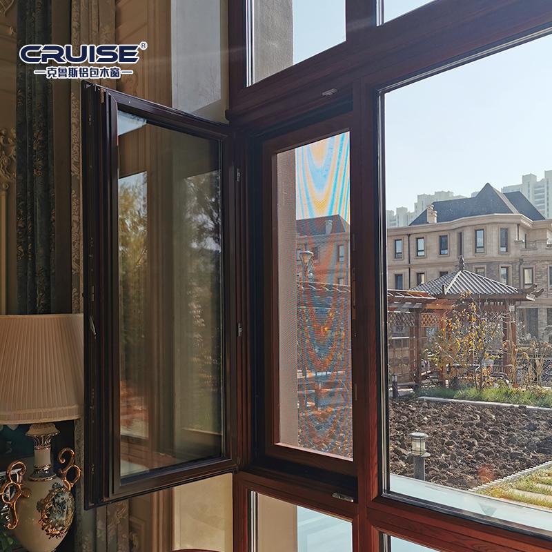 鸡西口碑好铝包木窗产品介绍,铝包木窗