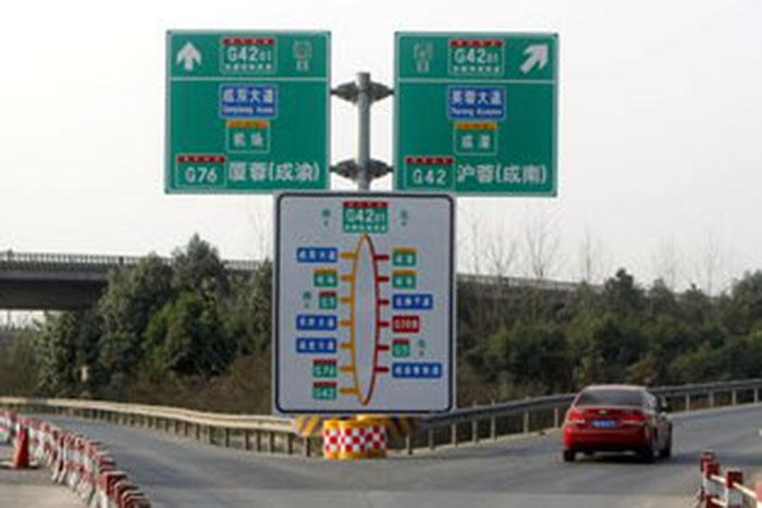 林芝高速内外广告牌经销商 信息推荐「 四川华圣四维交通设施供应」