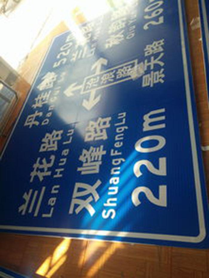 山西市政设施指示牌推荐,指示牌