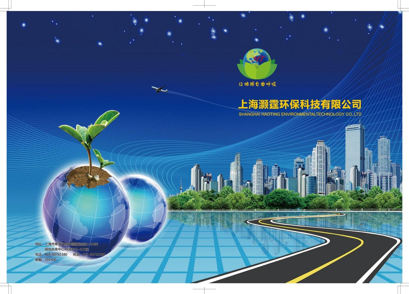 奉賢區代辦深圳企業環評項目分類表,企業環評