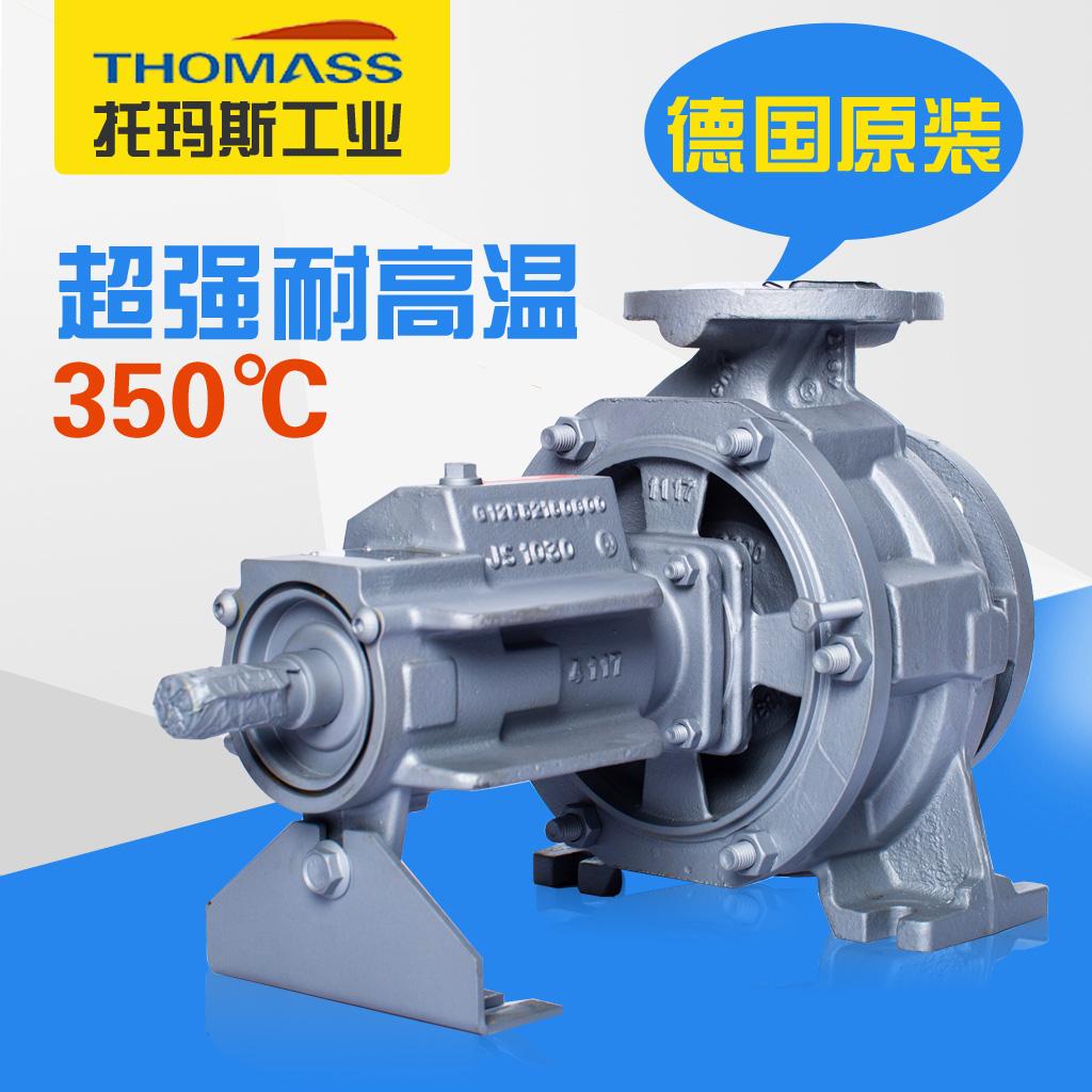 山西NTT热油泵价格 值得信赖 惠州托玛斯工业科技有限公司供应