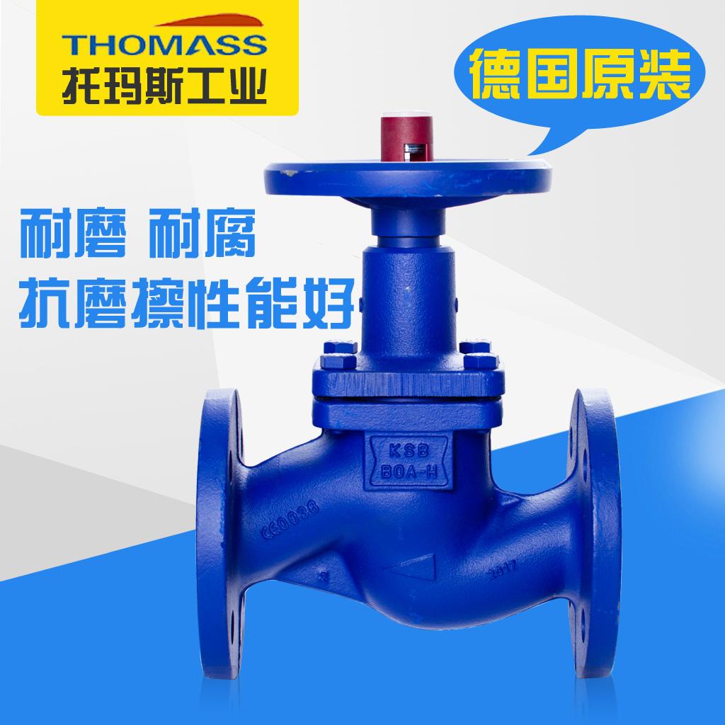 盐城德国热油泵销售服务商 值得信赖 惠州托玛斯工业科技有限公司供应