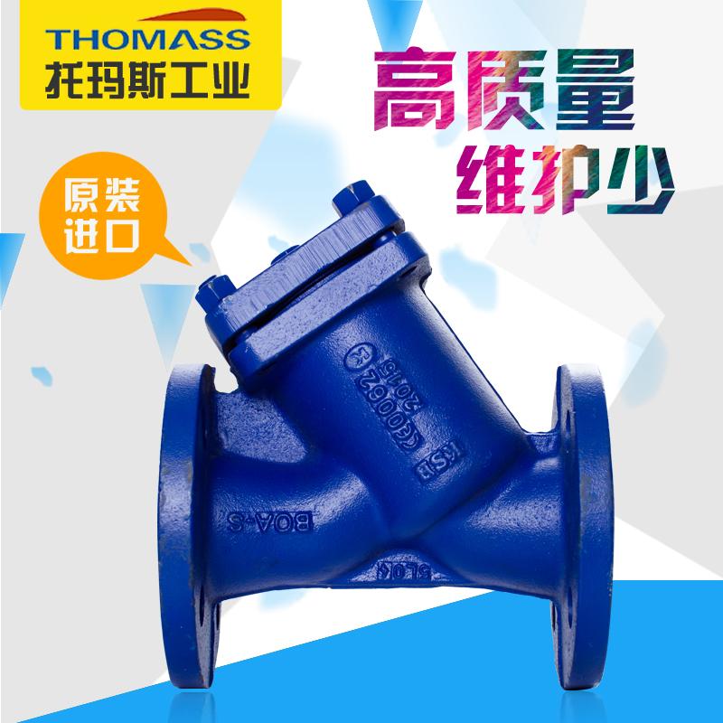 徐州原装进口热油泵代理商 值得信赖 惠州托玛斯工业科技有限公司供应