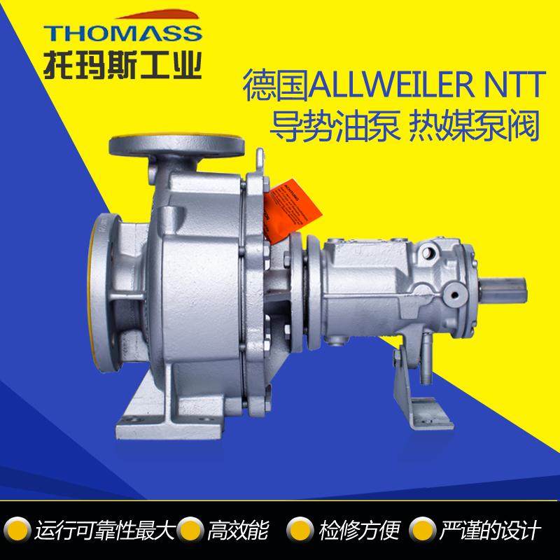 上海原装进口热油泵库存商 值得信赖 惠州托玛斯工业科技有限公司供应