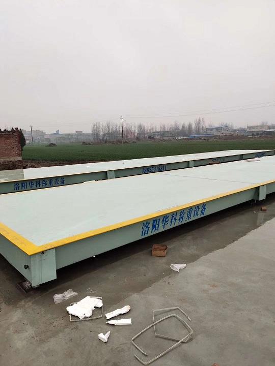 驻马店100吨地磅厂家,100吨地磅