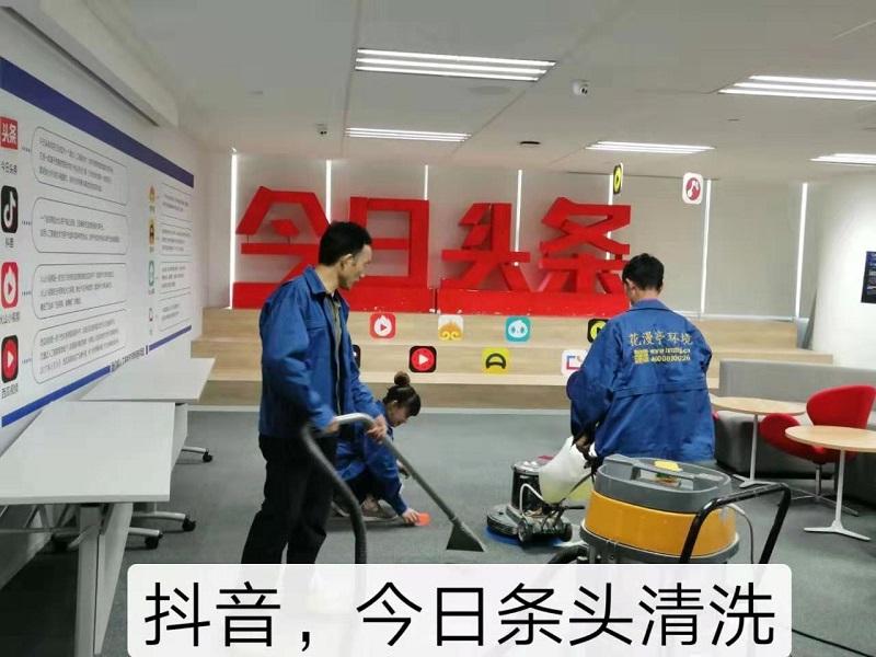 小区保洁外包服务 抱诚守真「上海花漫亭环境服务供应」