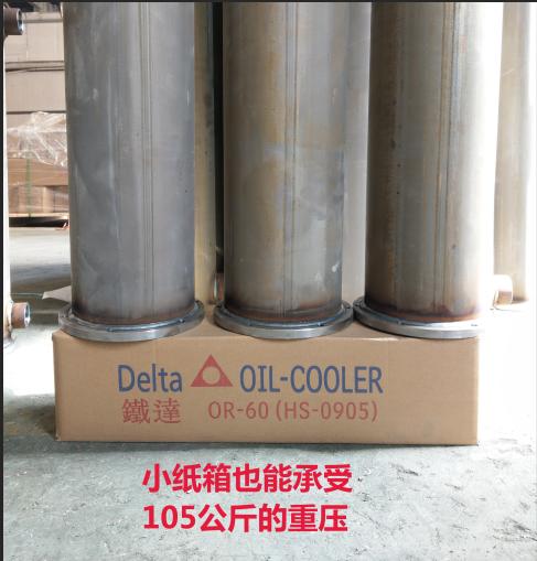 上海专用列管式油冷却器 上海环华机械供应