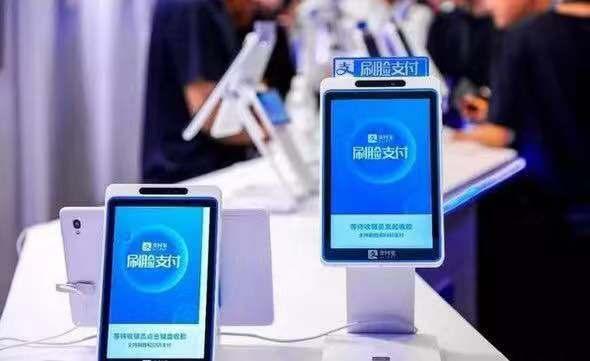 河北微信刷脸支付二次开发 真诚推荐「上海环辉智能科技供应」