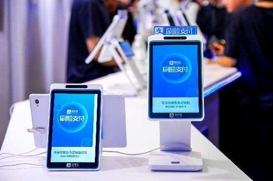 湖南靠谱刷脸支付招商 诚信为本「上海环辉智能科技供应」