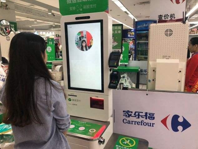 安徽优质刷脸支付来电咨询 创新服务「上海环辉智能科技供应」