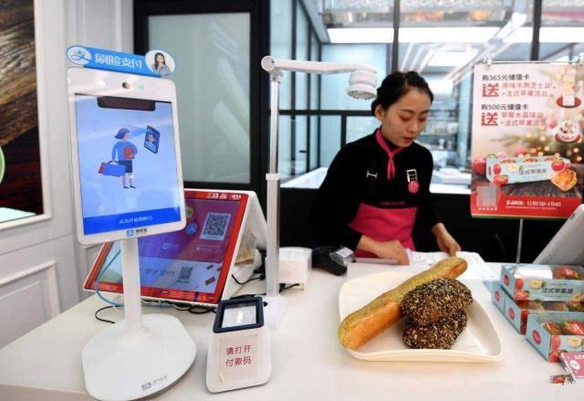 青海智能刷脸支付专业团队在线服务 服务至上「上海环辉智能科技供应」