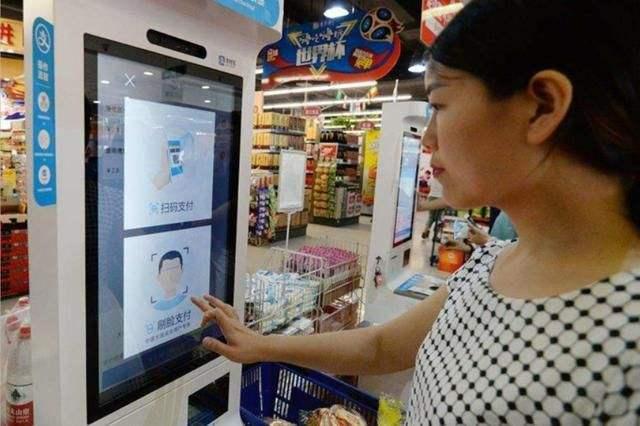山东优质刷脸支付市场前景如何 值得信赖「上海环辉智能科技供应」