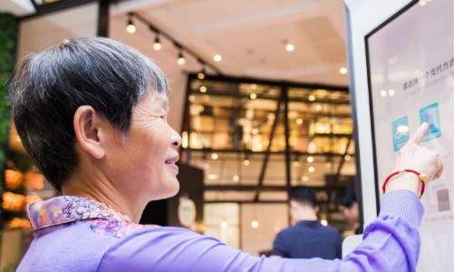 黑龙江靠谱刷脸支付招商 抱诚守真「上海环辉智能科技供应」