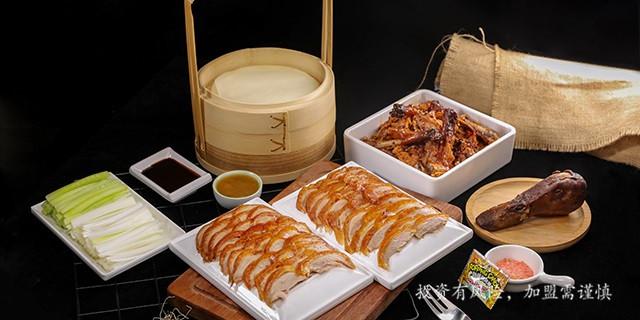 广东枣木烤鸭加盟项目,烤鸭