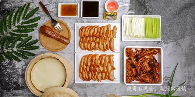 莱芜枣木烤鸭如何加盟 火刻餐饮供应