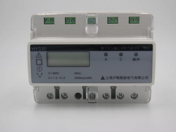lorawan水表无线电表供给商