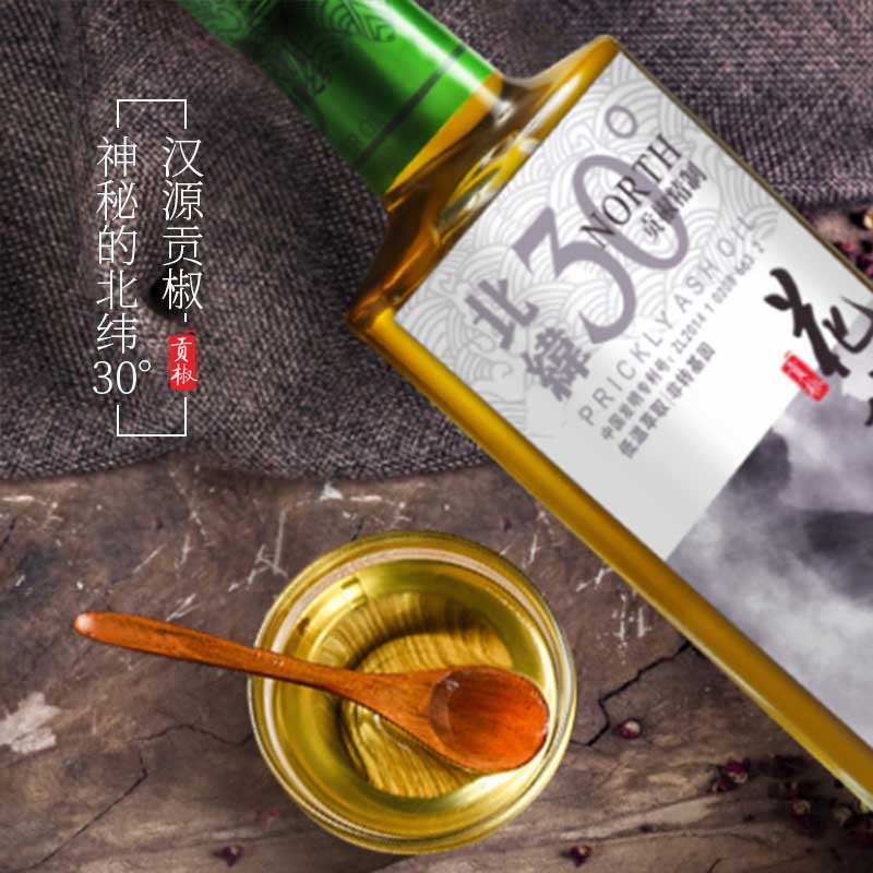 洪雅品牌花椒油怎么做好吃 诚信经营 和鑫供