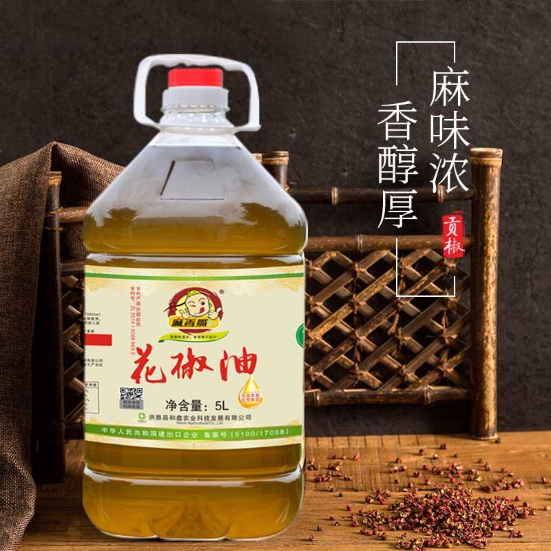 洪雅汉源花椒油怎么做好吃 贴心服务 和鑫供
