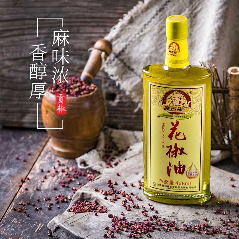 四川出口产品花椒油多少钱 贴心服务 和鑫供