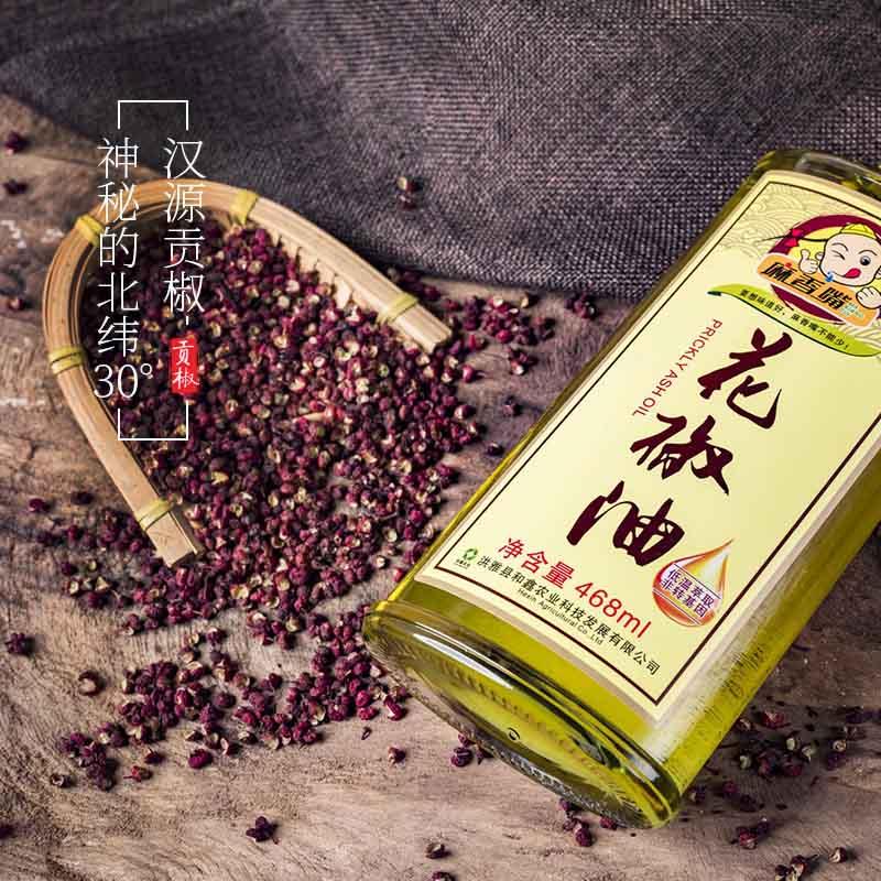 麻香嘴品牌花椒油哪家好 有口皆碑「和鑫供」