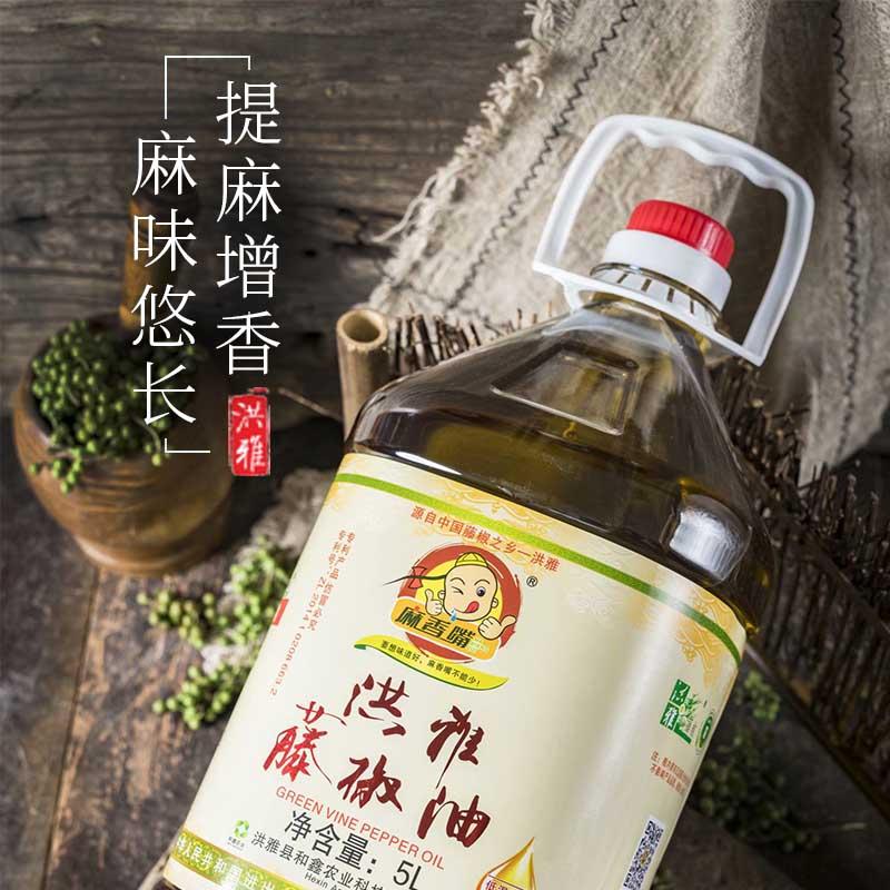 四川出口产品藤椒油多少钱 和鑫供