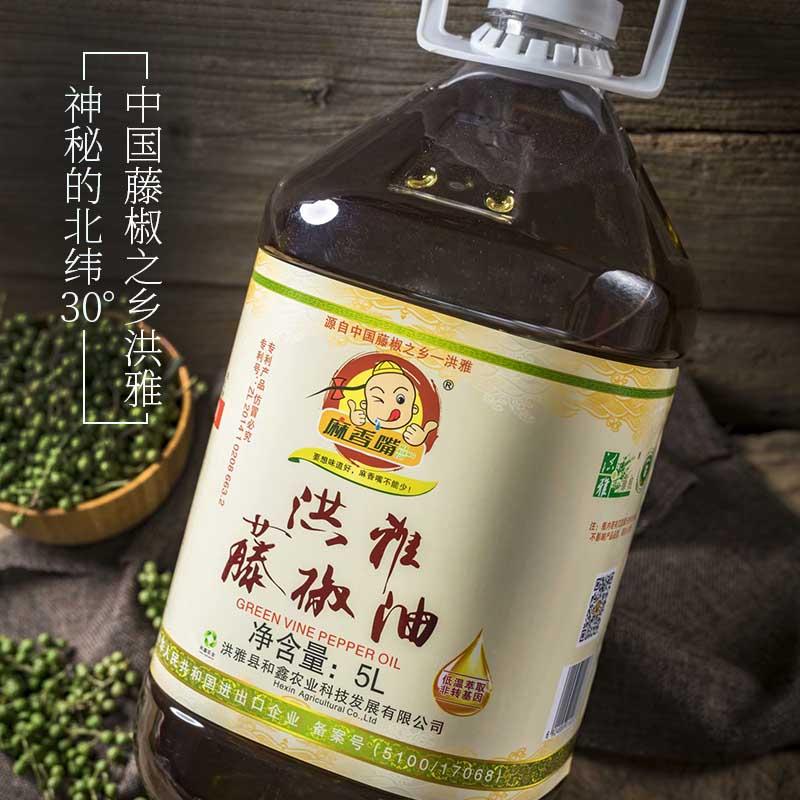 四川麻香藤椒油采购多少钱 和鑫供