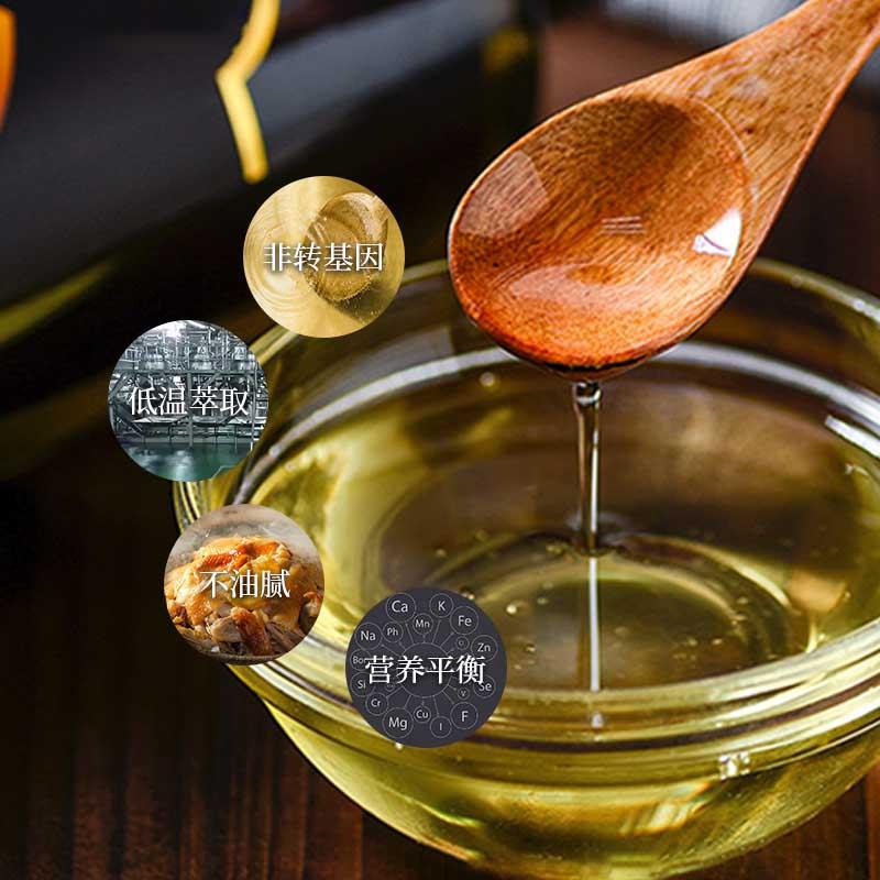 四川麻香嘴藤椒油哪里有 和鑫供