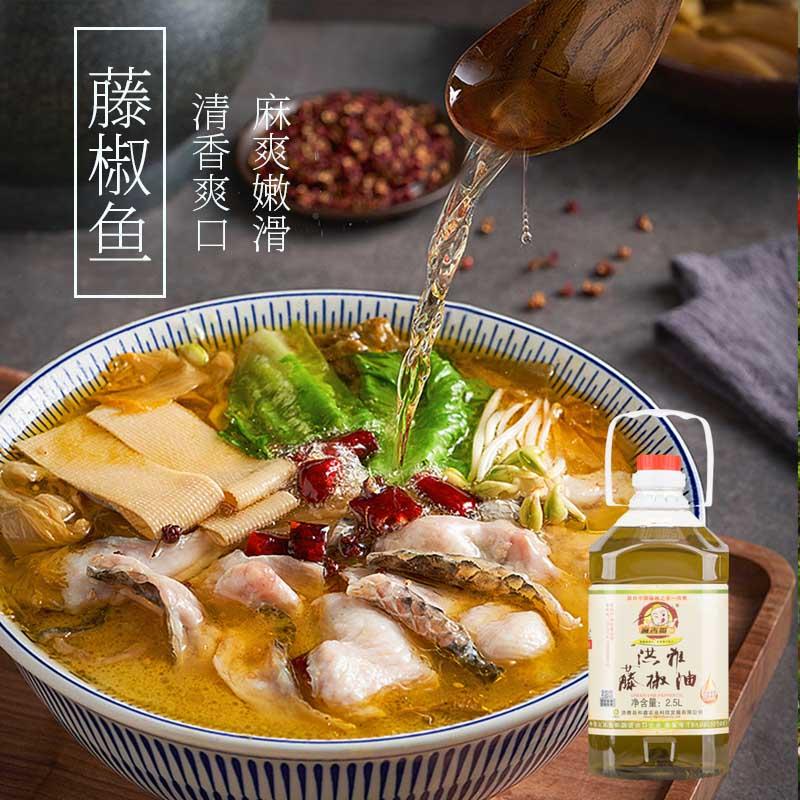 四川国家地理标志认证藤椒油功效与作用 和鑫供