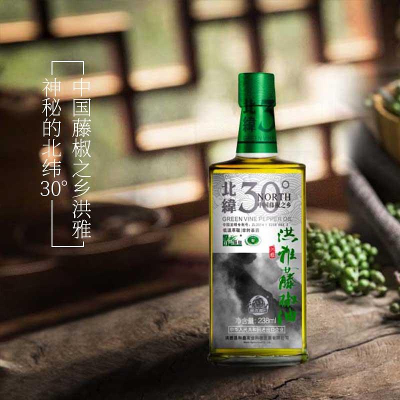 洪雅品牌藤椒油廠家供應 真誠推薦「和鑫供」