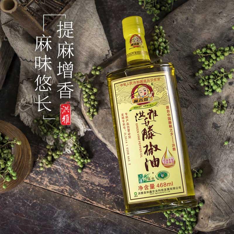 麻香嘴藤椒油做法 和鑫供