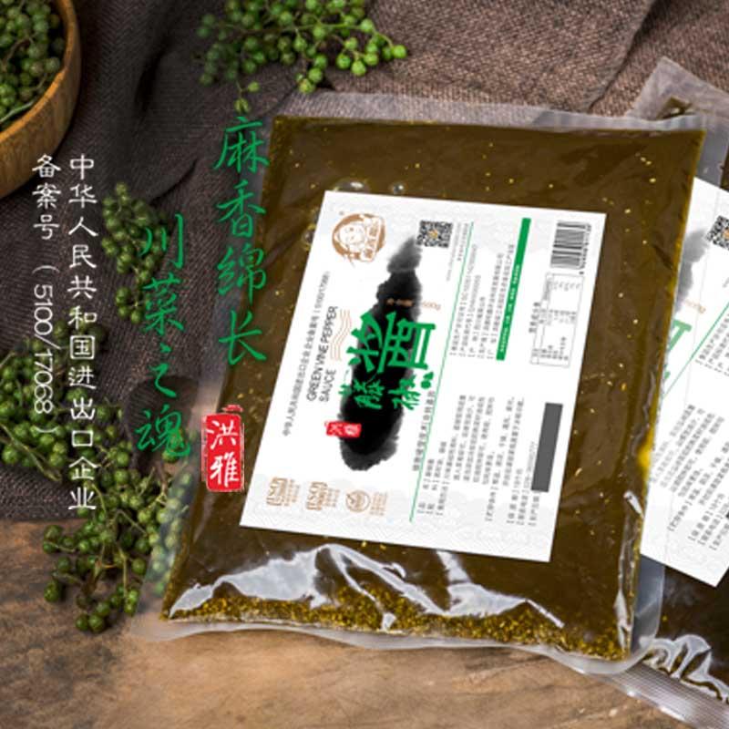 汉源五行麻辣酱做法 信息推荐 和鑫供