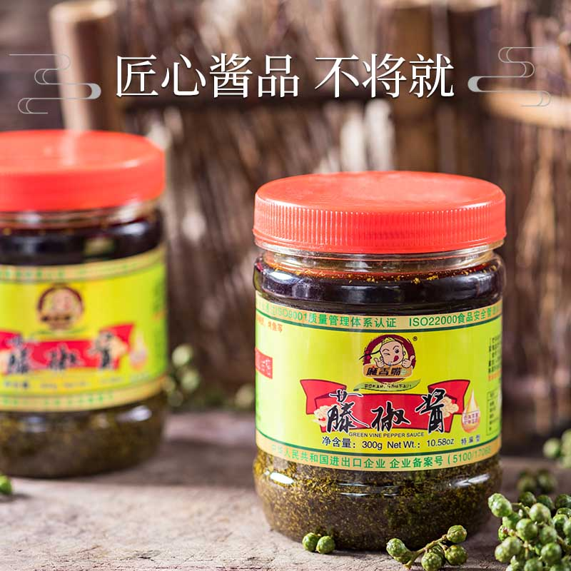 汉源五行麻辣酱批发价 创新服务 和鑫供