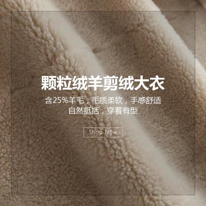 无锡高质量皮毛一体价格网「锡山区羊尖红叶服饰供应」