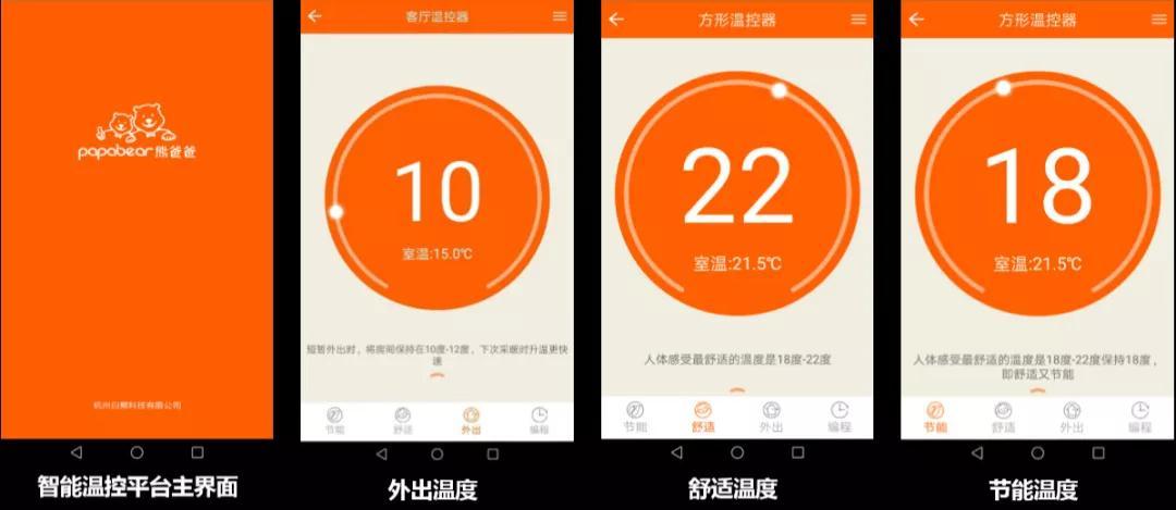 品牌地暖 服務為先「杭州白熊科技供應」