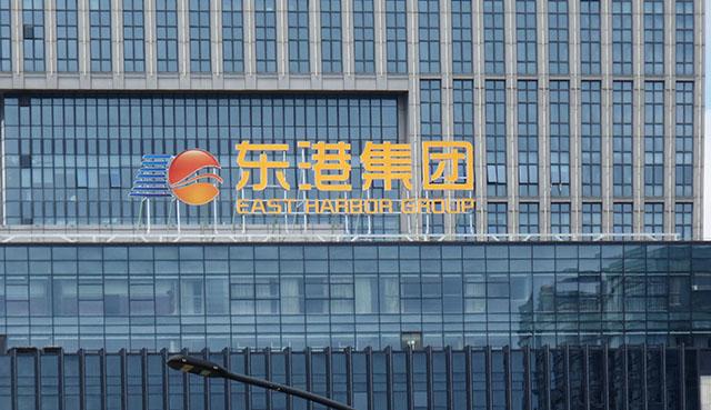 台州标识发光字安装 诚信互利 导向标识设计制作供应