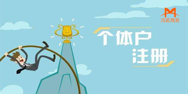 杭州滨江区一对一服务注册杭州公司要多少钱,注册杭州公司